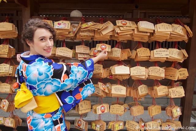 rental kimono mine sep 2016 041