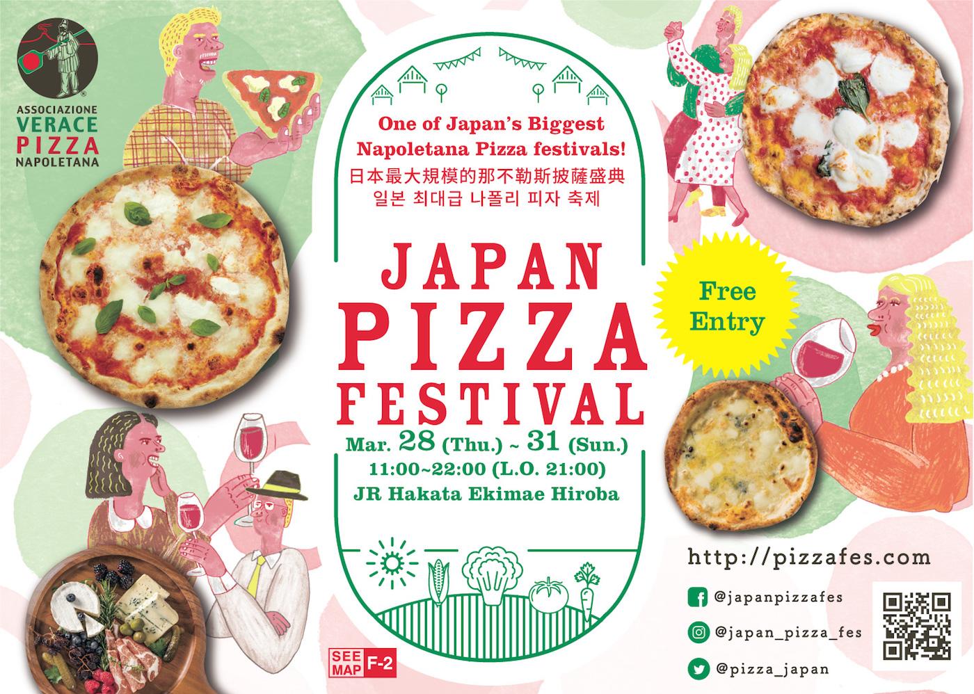 pizza, napoletana, neapolitan, italian, japan