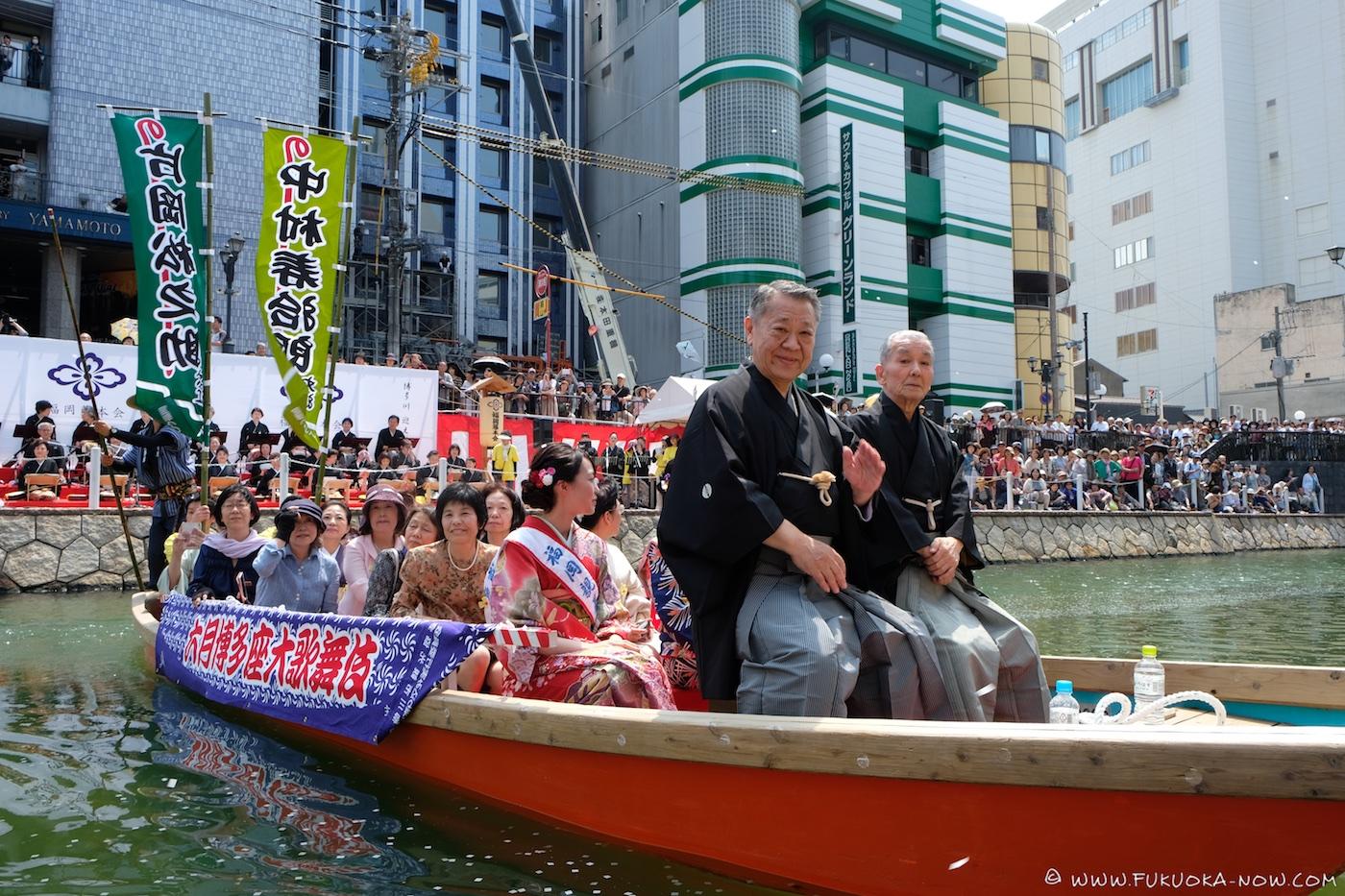 kabuki, funanorikomi, parade, fukuoka