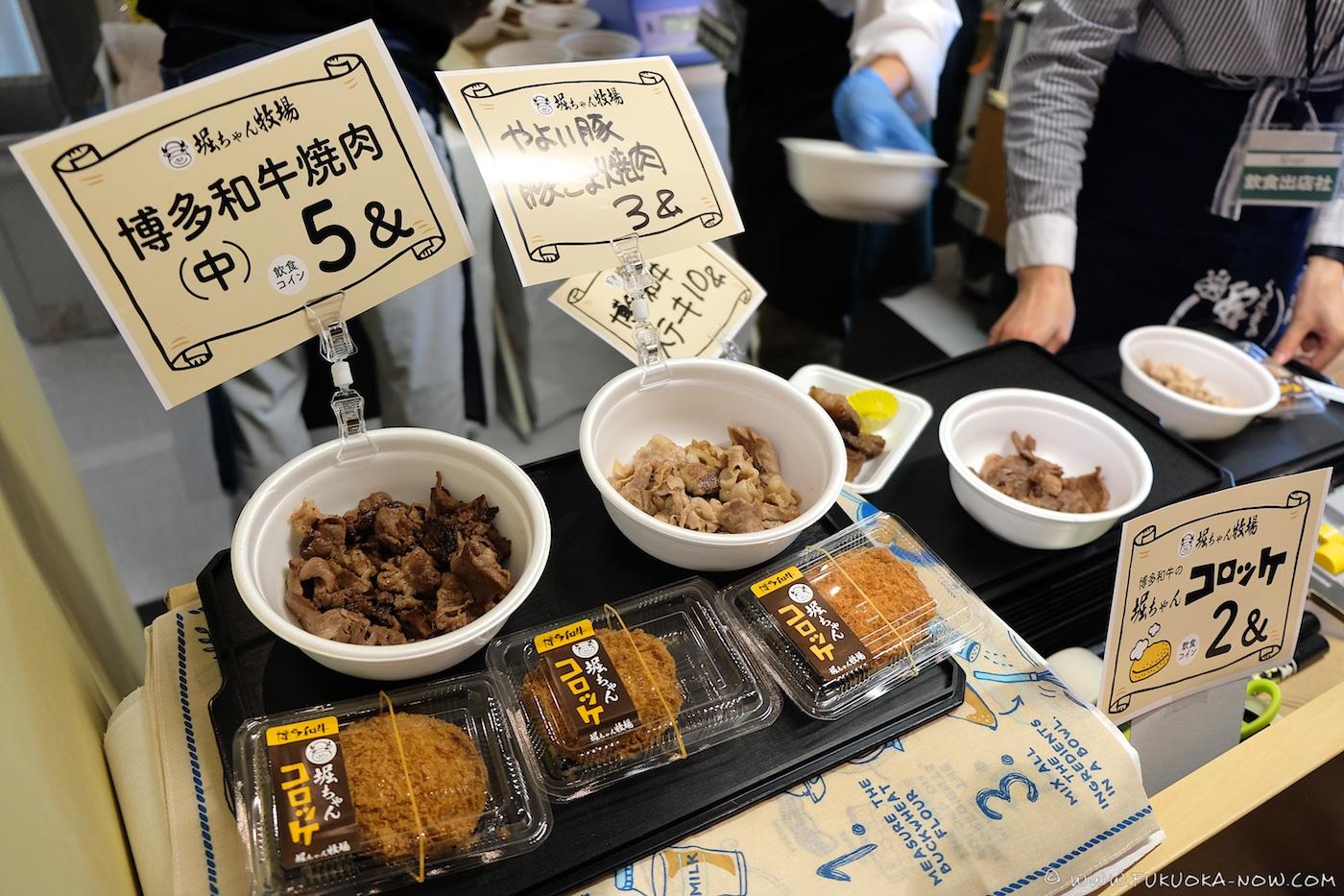 &sake, and sake, sake, fukuoka, festival