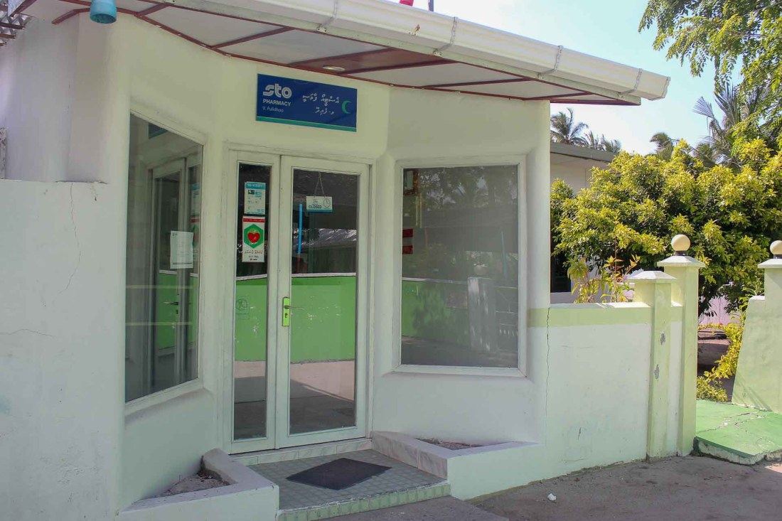 Fulidhoo pharmacy and medical centre