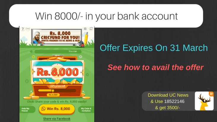 Win 8000 In Your Bank Account