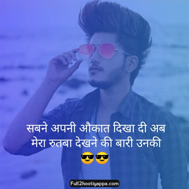 swag dp for boys