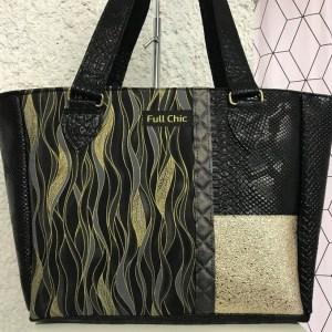 sac vagues