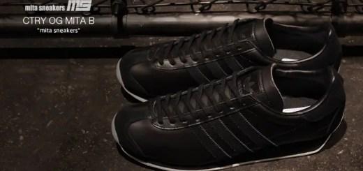 店頭販売中!アディダス オリジナルス × ミタスニーカーズ カントリー (adidas Originals for mita sneakers CTRY) [AF5594]