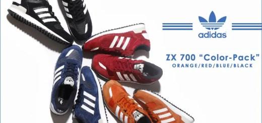 7月発売!2015年 秋冬モデル アディダス ZX700 (adidas ZX700 2015 FW) [B24839,B24840,B24841,B24842]