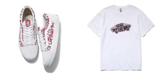 ハヴアグッドタイム × バンズのOLD SKOOLが店頭先着販売で7/4からリリース! (have a good time VANS オールドスクール)