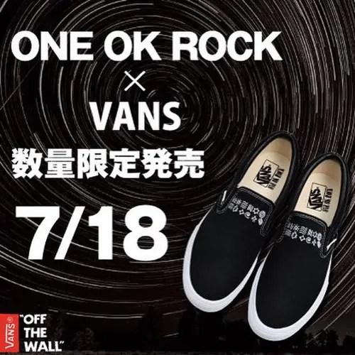 バンズ × ワンオクロック、コラボスリッポンが7/18から店舗限定発売! (VANS ONE OK ROCK)