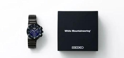 700本限定!セイコー (SEIKO) × ホワイトマウンテニアリング (White Mountaineering)とのコラボウォッチが7/10から発売!