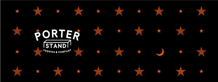 【先行予約中】ポータースタンド オリジナル「BRIGHT STAR」シリーズに新色が登場! (PORTER STAND ブライトスター)