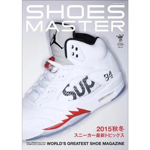SUPREME × NIKE JORDA 5が掲載か?シューズ・マスター (SHOES MASTER)vol.24 2015年秋冬号が9/30に発売!