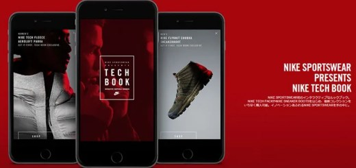 NIKE SPORTSWEAR初のインタラクティブなルックブック!「NIKE TECH BOOK」アプリが10/15からスタート!