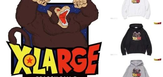 10/24発売!今度は大猿とフリーザがスウェットに!X-large × ドラゴンボールとのコラボスウェットが発売!(エクストララージ DRAGON BALL Z)