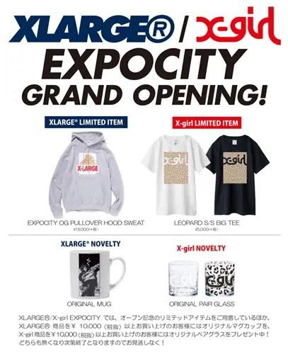 11/19から!X-large/X-girl EXPOCITY GRAND OPENING リミテッドアイテムが発売! (エクストララージ エックスガール)