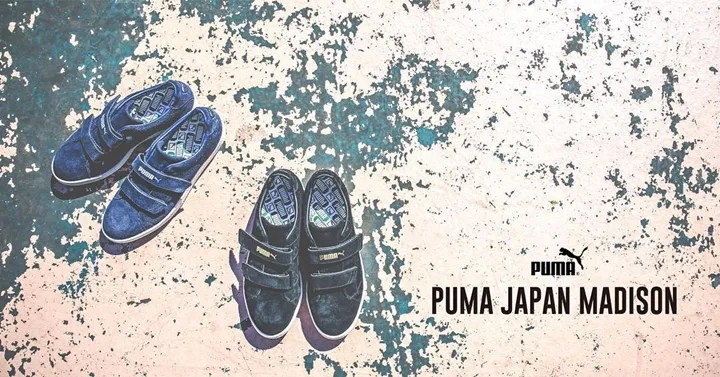 11月下旬発売!BILLY'S限定!日本製で作りこんだプーマ ジャパン マディソン!(ビリーズ JAPAN MADISON) [362363]