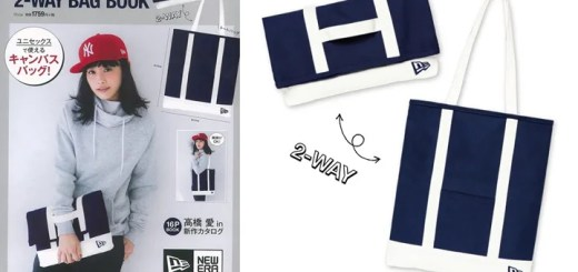 2WAYキャンバスバッグ+高橋 愛 in 新作カタログ 16P BOOKが付属する「NEW ERA2-WAY BAG BOOK」が発売! (ニューエラ)