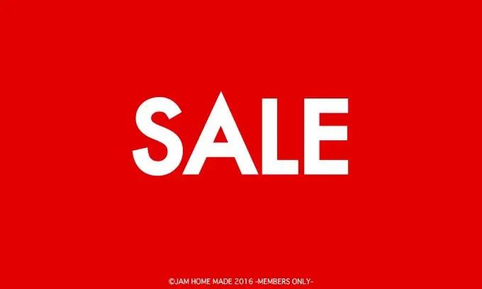 【最大50%オフ】JAM HOME MADE ONLINE SHOP会員限定セールが開催中! (ジャムホームメイド 2016年)