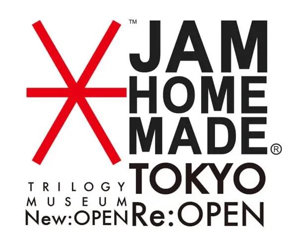 4/10まで!JAM HOME MADE TRILOGY MUSEUM オープン記念!オンライン15%OFF クーポンを配布! (ジャムホームメイド トリロジー ミュージアム)