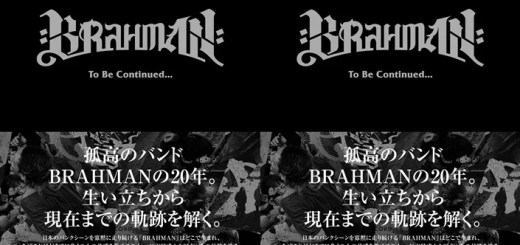 20年の軌跡!BRAHMAN 20th Anniversary BOOK 「To Be Continued…」が発売! (ブラフマン)