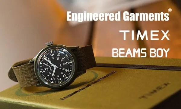 BEAMS 40th別注!文字盤反転ギミックが特徴のEngineered Garments × Timexのトリプルコラボ! (ビームス タイメックス エンジニアド ガーメンツ)