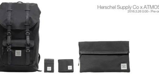 4/2発売!Herschel Supply x ATMOSLABが3モデルラインナップ! (ハーシェル サプリー アトモスラボ)