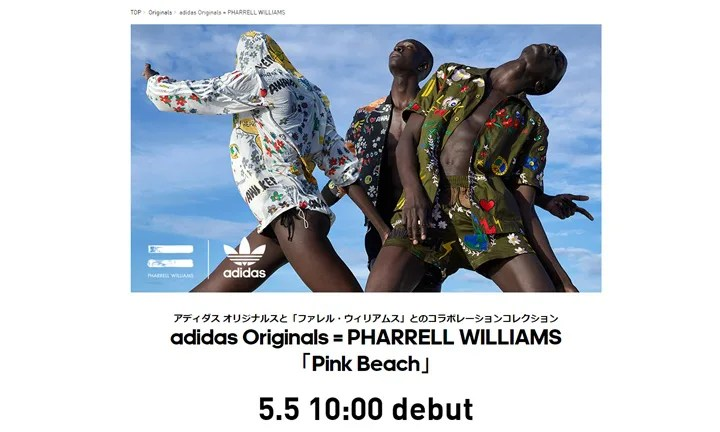 "ファレル × アディダス 最新作!adidas Originals Pharrell Williams ""PINK BEACH"" FOOTWEAR COLLECTIONが海外5/5発売予定!"