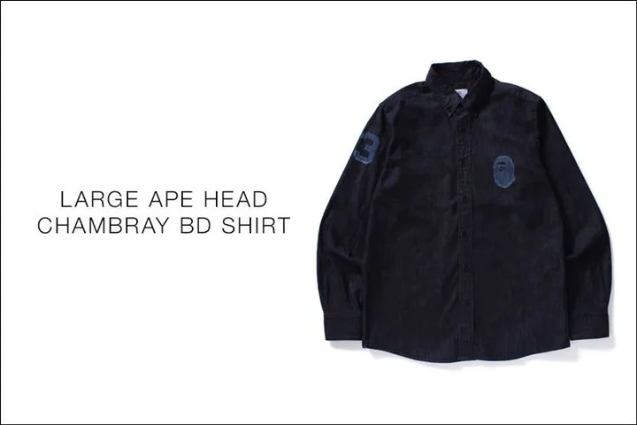 A BATHING APEから霜降り感を持った平織りのシャンブレー生地が高級感を感じさせるボタンダウンシャツ「LARGE APE HEAD CHAMBRAY BD SHIRT」が6/4から発売!(エイプ)