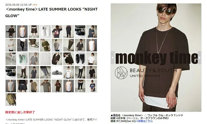 "【予約】monkey time LATE SUMMER LOOKS ""NIGHT GLOW""が登場! (モンキータイム)"