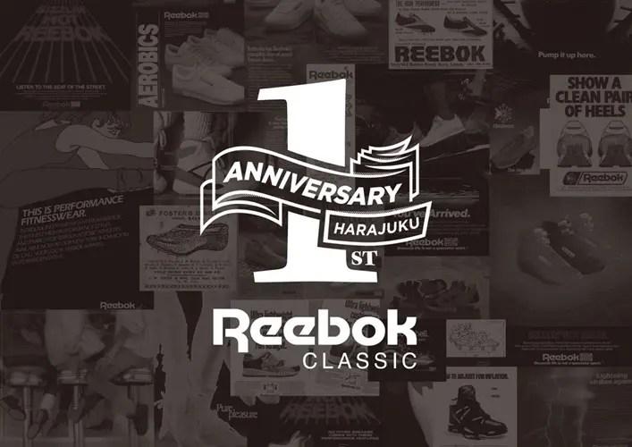 リーボック クラシック直営店「リーボック クラシック ストア 原宿 (Reebok CLASSIC Store Harajuku)」1周年!記念アイテムが7/8から発売!