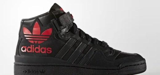 adidas Originals FORUM MID RS XL (アディダス オリジナルス フォーラム ミッド RS XL)[S75967]