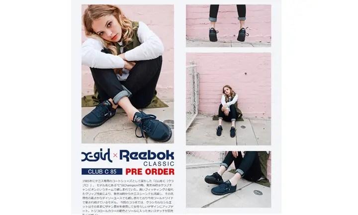 8月中旬発売!X-girl × REEBOK CLUB C 85 (エックスガール リーボック クラブ C 85)