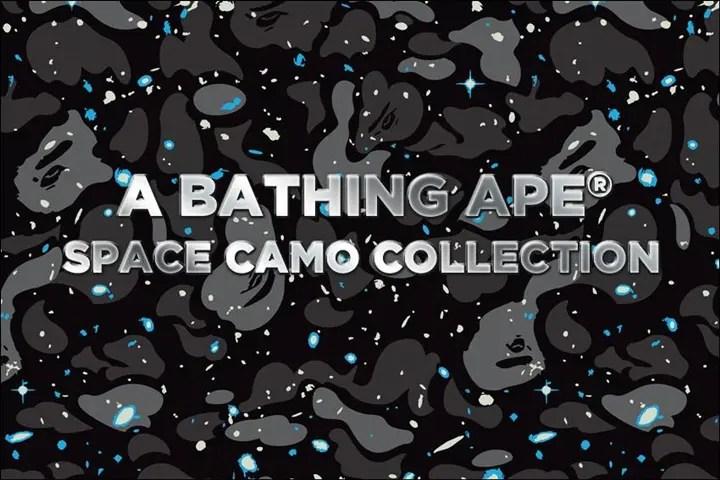 A BATHING APEから宇宙をイメージし蓄光プリント(Glow in the dark)を施したスペースカモで仕上げた「SPACE CAMO COLLECTION」が8/20発売! (エイプ)