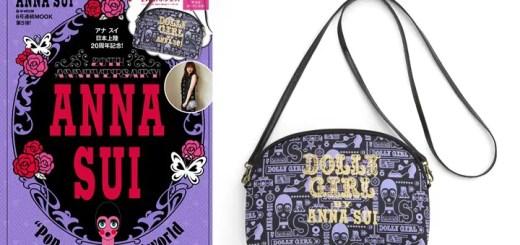 "ANNA SUIのアニバーサリームック第5弾!ANNA SUI 20TH ANNIVERSARY! ""Pop-sydelic""worldが8/25から発売! (アナ スイ)"