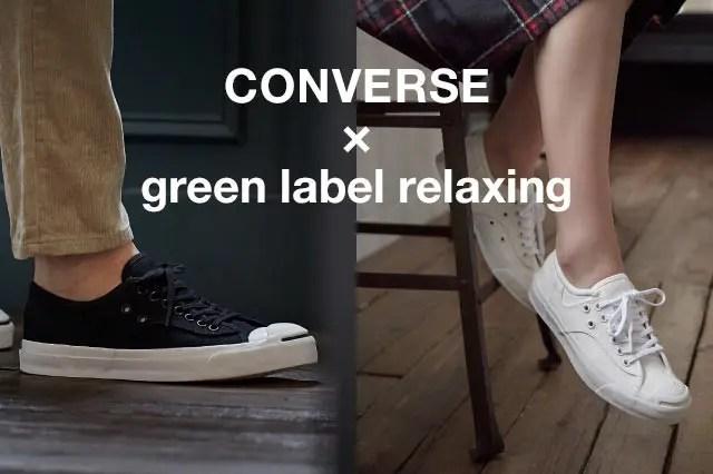 green label relaxing × CONVERSE JACK PURCELL RLY / UA Gが10月下旬発売! (グリーンレーベル リラクシング コンバース ジャック・パーセル)