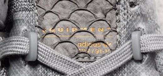 """12/3発売!PUSHA T × adidas Originals EQUIPMENT ADV 91/16 """"KING PUSH"""" (プシャ・ティー アディダス オリジナルス エキップメント """"キング プッシュ"""")"""