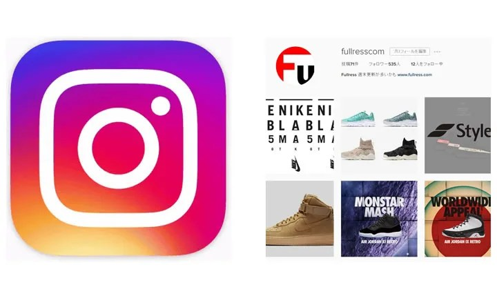 Instagram やってます! (インスタグラム)