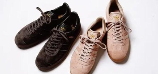 国内FREAK'S STORE限定展開!adidas Originals GAZELLE Vintage 2カラー (アディダス オリジナルス ガゼル ビンテージ)
