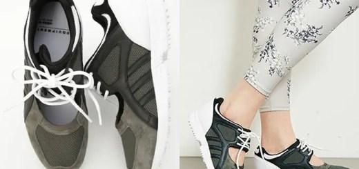 adidas Originals WMNS EQT RACING 91 for emmiが3月下旬発売! (アディダス オリジナルス ウィメンズ エキップメント レーシング 91 フォー エミ)