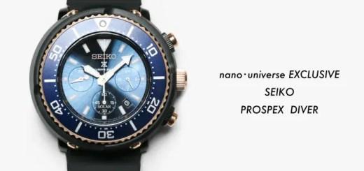 SEIKO × nano・universe PROSPEXダイバーが4/22 抽選発売! (セイコー ナノ・ユニバース)