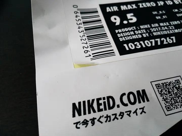 """【レポート】発売イベント!NIKE AIR MAX ZERO JP iD BY atmos """"Safari/Tiger Camo"""" (ナイキ エア マックス ゼロ ジェーピー バイ アトモス """"サファリ/タイガーカモ"""") [AA4640-991,993]"""