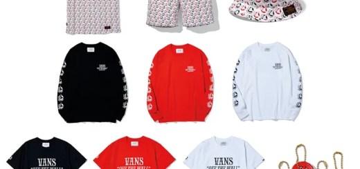 4/29発売!NEIGHBORHOOD × VANS VAULT Sk8-Hi/AUTHENTIC/アパレル (ネイバーフッド バンズ)