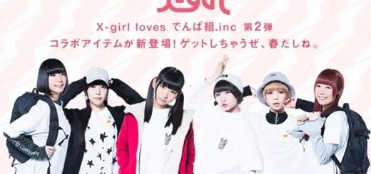 でんぱ組.inc × X-girlのトリプルコラボが再び!バックパック/TEE 2型が発売中! (エックスガール)
