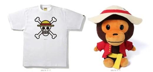 A BATHING APE x ONE PIECE コラボでBABY MILOがルフィに扮したぬいぐるみと麦わら海賊旗にカモフラ柄を組み合わせたグラフィックTEEの注文受付がスタート!