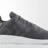 "adidas Originals NMD_R2 PRIMEKNIT {PK} ""Grey/White"" (アディダス オリジナルス エヌ エム ディー プライムニット ""グレー/ホワイト"") [BY3014]"