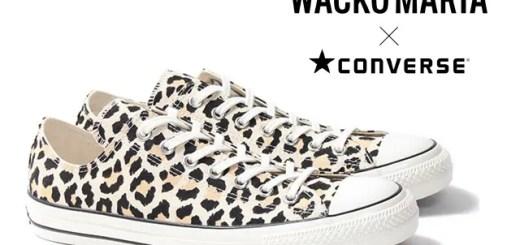 """6/3発売!WACKO MARIA × CONVERSE ALL STAR 100 OX """"Leopard"""" (ワコマリア コンバース オールスター 100 """"レオパード"""")"""