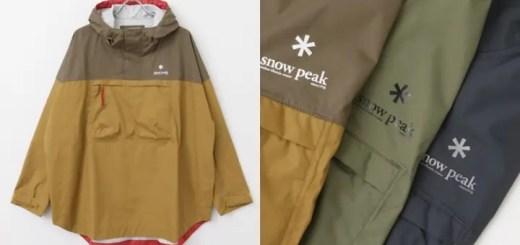snow peak × URBAN RESEARCH DOORS Rain Poncho (スノーピーク アーバンリサーチ ドアーズ レイン ポンチョ)
