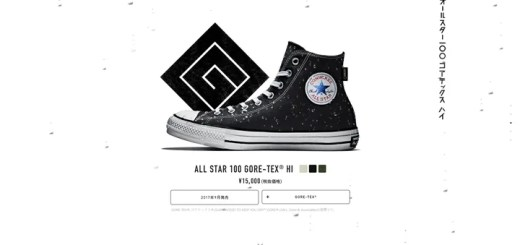 GORE-TEXファブリックを採用したCONVERSE ALL STAR 100 GORE-TEX HIが9月発売! (コンバース オールスター ゴアテックス)