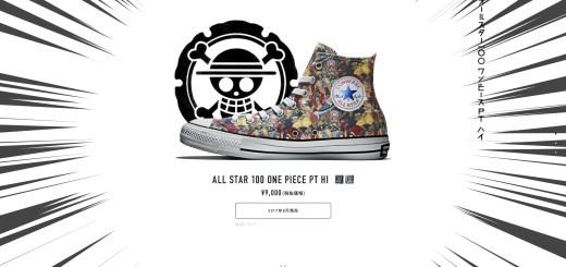 アニメ「ワンピース」× コンバース オールスター生誕100周年記念!CONVERSE ALL STAR 100 ONE PIECE PT HIが8月発売!