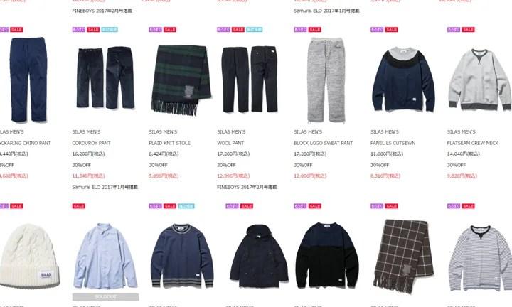 R1 Cheap Blog Adidas Nmd Primeknit Og Details T1KJc3u5lF