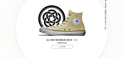 西陣織 × CONVERSE ALL STAR 100 NISHIJIN-ORI HIが8月発売 (コンバース オールスター ニシジンオリ ハイ)